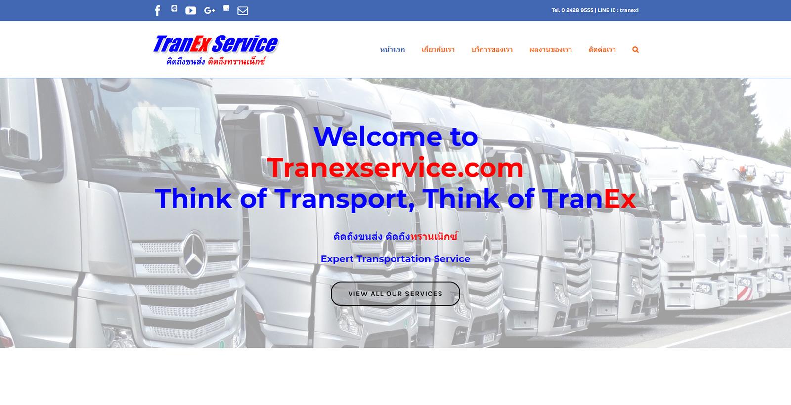 เว็บไซต์ TranEx Service (บริการที่ใช้ : รับสร้างเว็บไซต์) ขนาดหน้าจอ Notebook