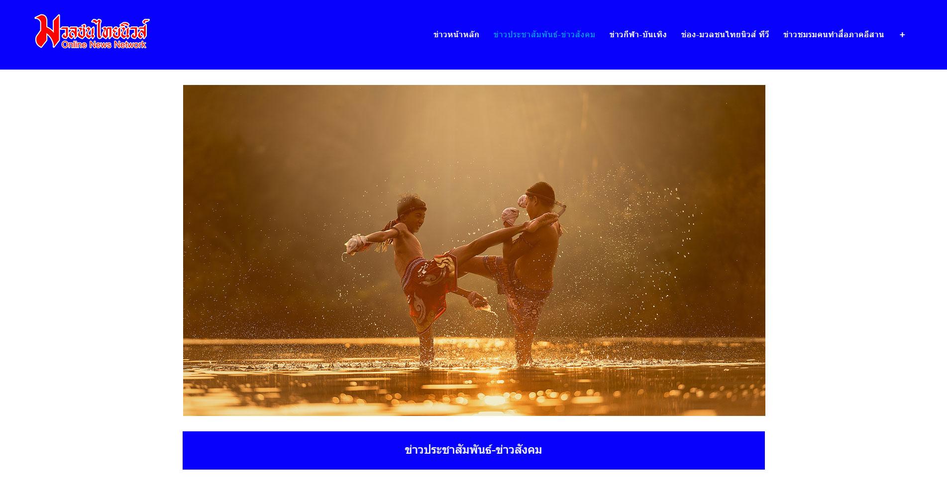 เว็บไซต์ Eventesan (บริการที่ใช้ : รับสร้างเว็บไซต์) ขนาดหน้าจอ PC