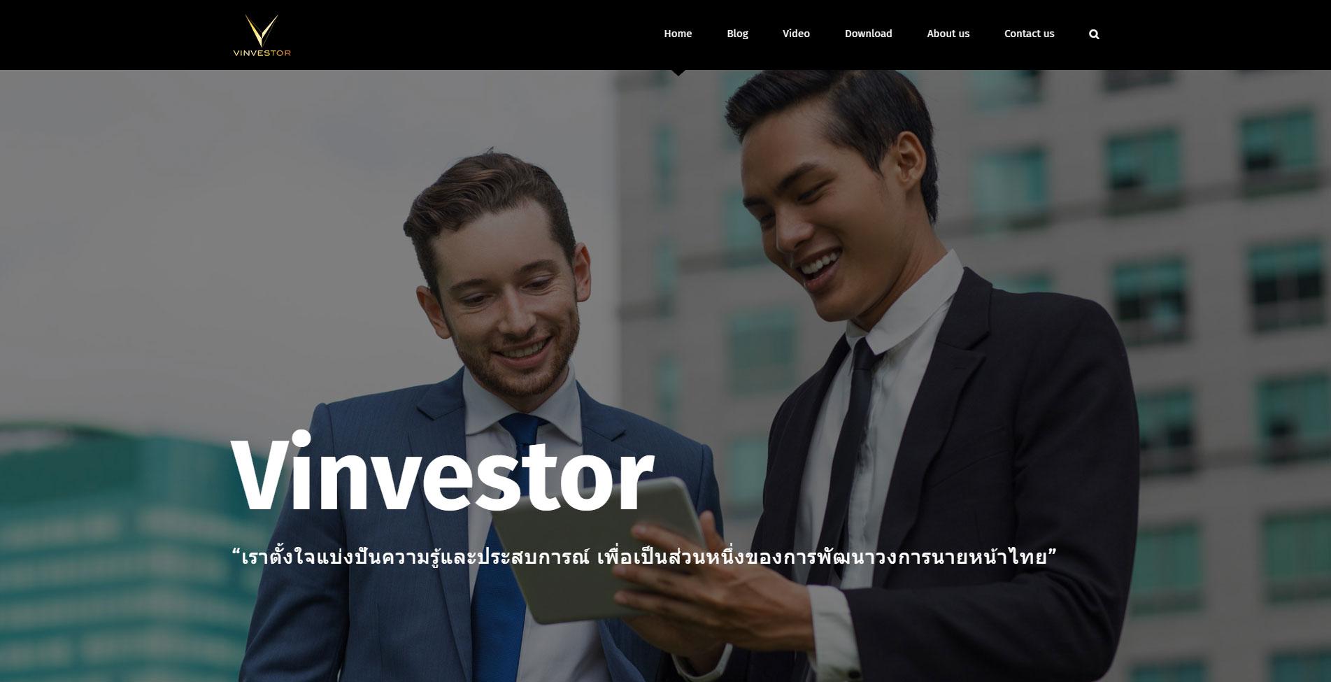เว็บไซต์ Vinvestor (บริการที่ใช้ : รับสร้างเว็บไซต์) ขนาดหน้าจอ Notebook