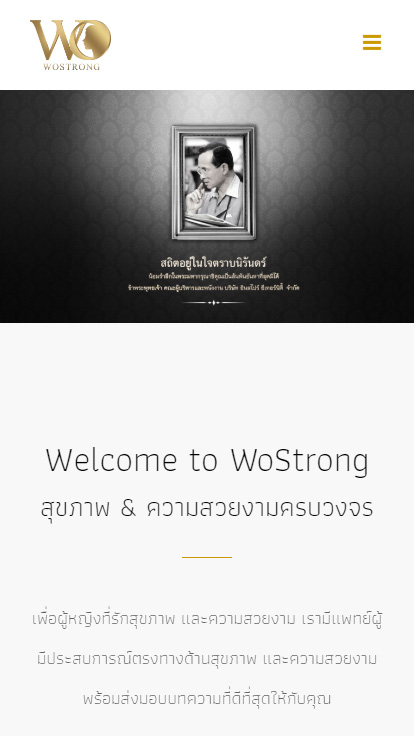 WoStrong