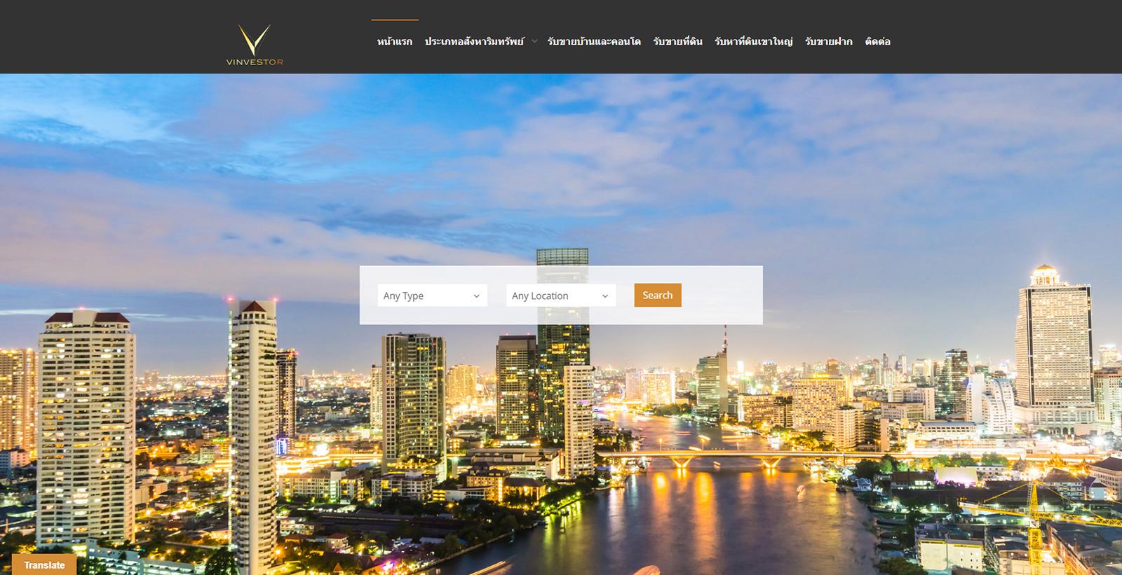 เว็บไซต์ The Vinvestor (บริการที่ใช้ : รับสร้างเว็บไซต์) ขนาดหน้าจอ Notebook