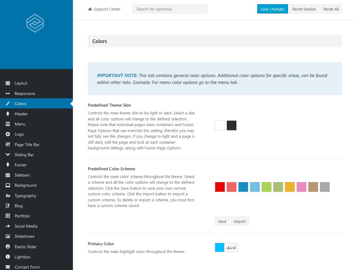 Avada Theme - Option (Colors)