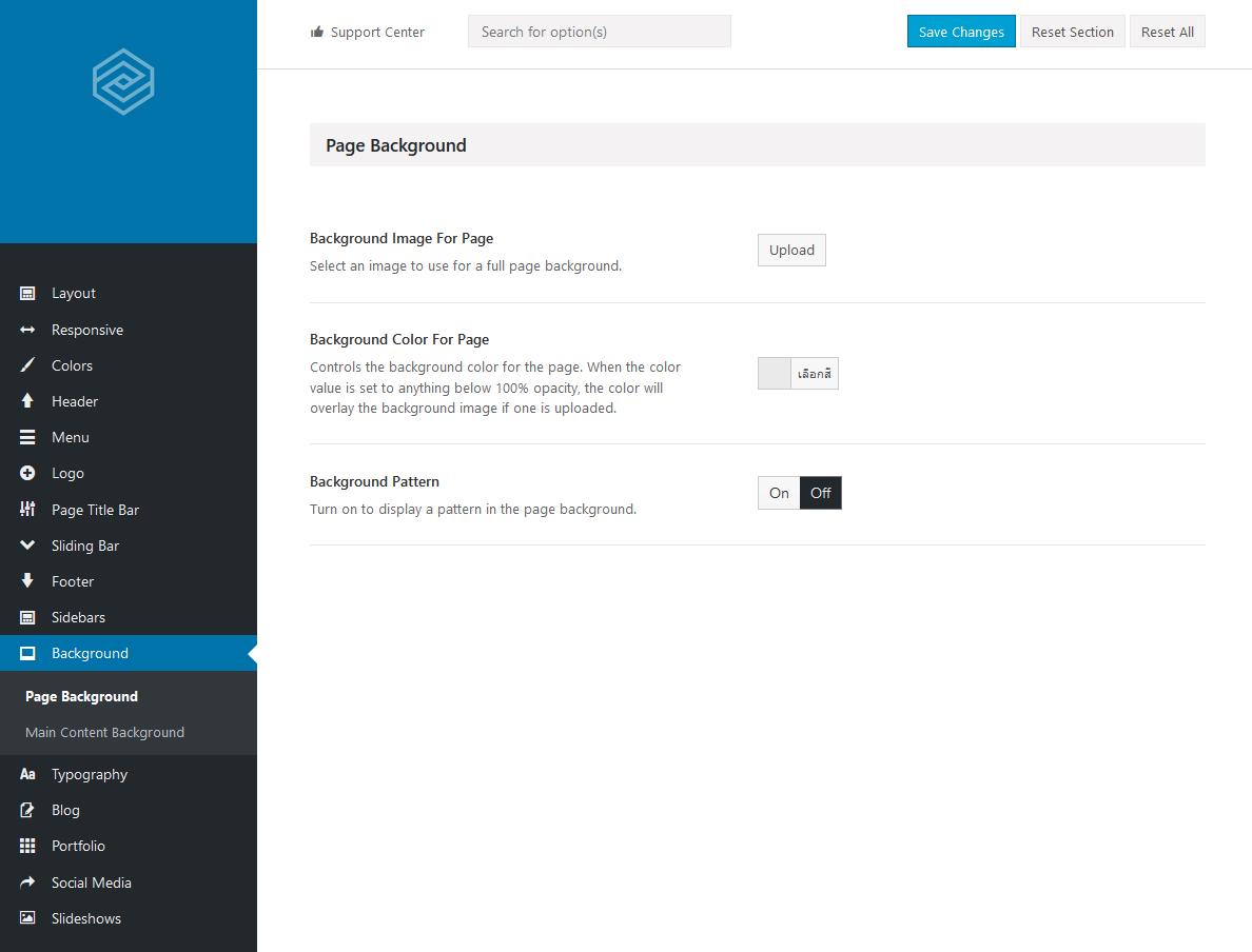 Avada Theme - Option (Background)