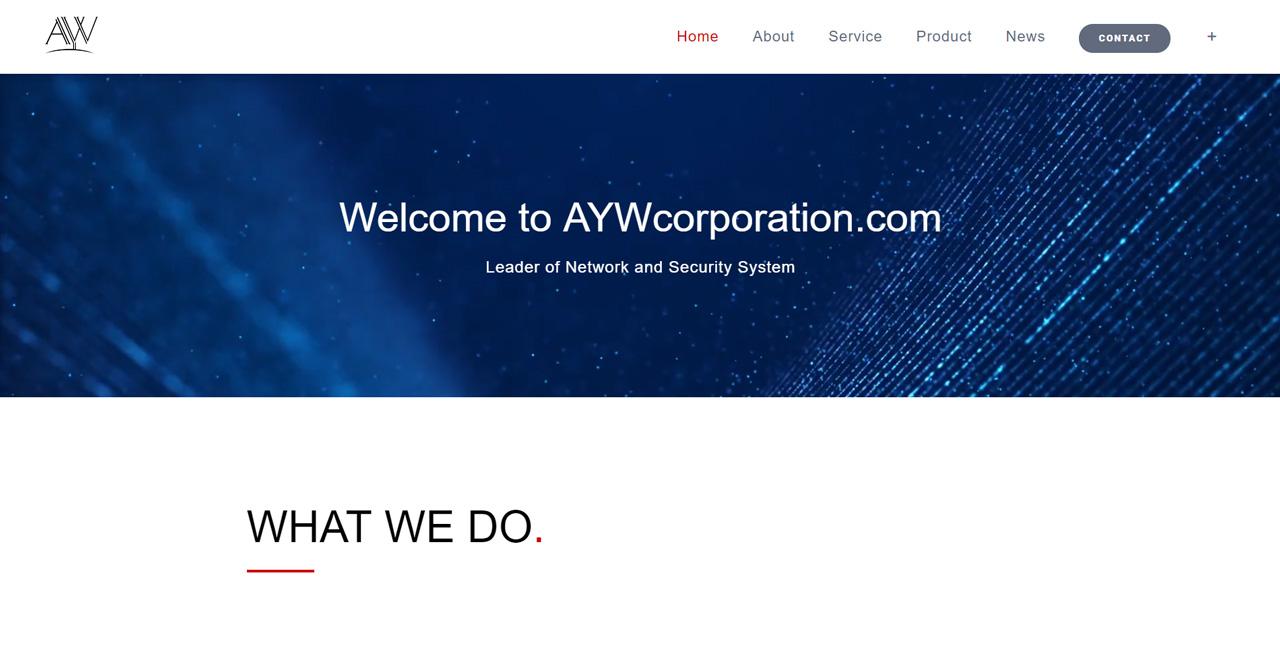 โครงการ รับทำเว็บไซต์ ส่วนหนึ่งของเรา 4 (เก่า)