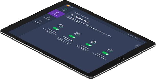 แท็บเล็ตแสดงผลระบบรักษาความปลอดภัยของเว็บ (Wis.im)